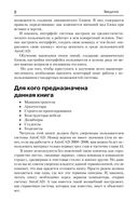 Адаптация AutoCAD под стандарты предприятия — фото, картинка — 6