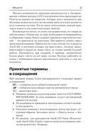Адаптация AutoCAD под стандарты предприятия — фото, картинка — 7