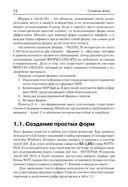 Адаптация AutoCAD под стандарты предприятия — фото, картинка — 10