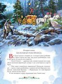 Снежная королева — фото, картинка — 2