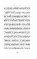 Картонки Минервы — фото, картинка — 14