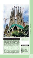 Барселона. Путеводитель (+ детальная карта города внутри) — фото, картинка — 5