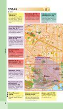 Барселона. Путеводитель (+ детальная карта города внутри) — фото, картинка — 8