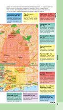 Барселона. Путеводитель (+ детальная карта города внутри) — фото, картинка — 9