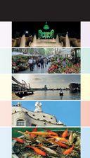 Барселона. Путеводитель (+ детальная карта города внутри) — фото, картинка — 10