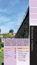 Барселона. Путеводитель (+ детальная карта города внутри) — фото, картинка — 13