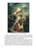 Как Ярослав Мудрый закон Руси дал — фото, картинка — 6