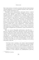 Монстры Лавкрафта — фото, картинка — 11