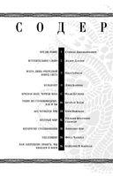 Монстры Лавкрафта — фото, картинка — 6
