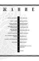 Монстры Лавкрафта — фото, картинка — 7