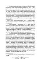 Деревянная книга — фото, картинка — 11