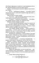 Деревянная книга — фото, картинка — 5