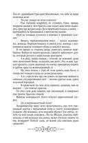 Деревянная книга — фото, картинка — 7