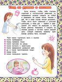 Подарок для девочек — фото, картинка — 11