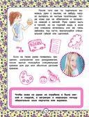 Подарок для девочек — фото, картинка — 12