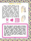Подарок для девочек — фото, картинка — 13