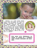 Подарок для девочек — фото, картинка — 14