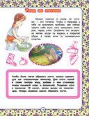 Подарок для девочек — фото, картинка — 15