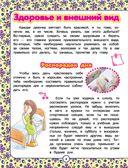 Подарок для девочек — фото, картинка — 4