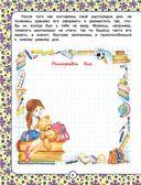Подарок для девочек — фото, картинка — 6