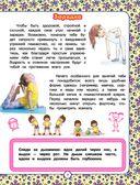 Подарок для девочек — фото, картинка — 7