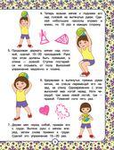 Подарок для девочек — фото, картинка — 9
