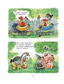 Большая книга маленьких сказок — фото, картинка — 12