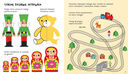 100 заданий на Новый год для мальчишек и девчонок (+ наклейки) — фото, картинка — 2