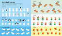100 заданий на Новый год для мальчишек и девчонок (+ наклейки) — фото, картинка — 5