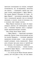 Гуттаперчевый мальчик. Рассказы русских писателей для детей — фото, картинка — 10