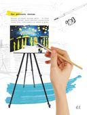 Рисуй как Ван Гог за 3 часа — фото, картинка — 12