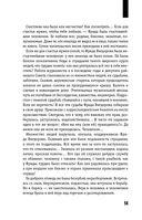 Право записывать — фото, картинка — 14