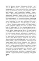 Запрещенные мемуары сына Вождя. «От отца не отрекаюсь!» — фото, картинка — 15