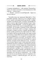 Резня на Сухаревском рынке — фото, картинка — 11