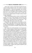 Резня на Сухаревском рынке — фото, картинка — 14