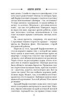 Резня на Сухаревском рынке — фото, картинка — 5