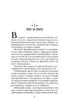 Резня на Сухаревском рынке — фото, картинка — 7