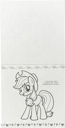 Мой маленький пони. Мега-раскраска — фото, картинка — 1