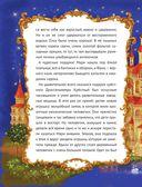 Щелкунчик и другие сказки — фото, картинка — 6