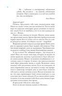 Дневник успеха (Кожа) — фото, картинка — 4