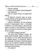 Девять рассказов (м) — фото, картинка — 12