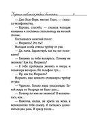 Девять рассказов (м) — фото, картинка — 6