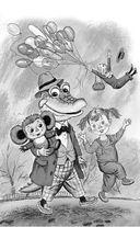 Крокодил Гена и его друзья — фото, картинка — 2