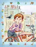 Любимые сказки и стихи для детей от года до пяти — фото, картинка — 2