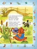 Любимые сказки и стихи для детей от года до пяти — фото, картинка — 11