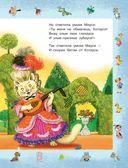 Любимые сказки и стихи для детей от года до пяти — фото, картинка — 15
