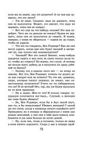 Приключения Гекльберри Финна — фото, картинка — 14