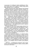 Приключения Гекльберри Финна — фото, картинка — 5