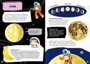 Космос (+ пазл) — фото, картинка — 3