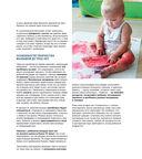 Творчество с малышами. Рисование, лепка, игры с детьми до 3 лет — фото, картинка — 13